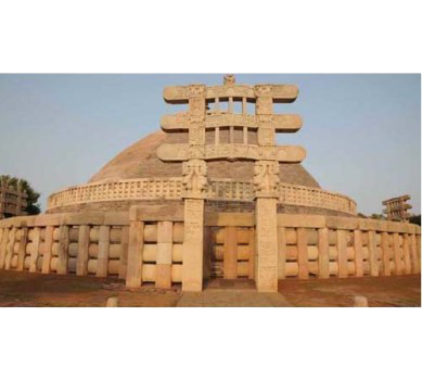 MPRS :: Sanchi - A seat of buddhist learning